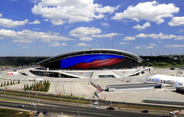 Kazan Arena Stadium