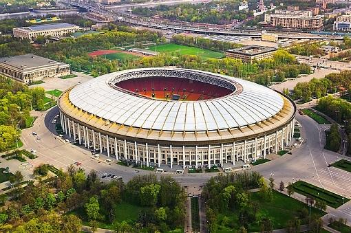 Moscow Stadium