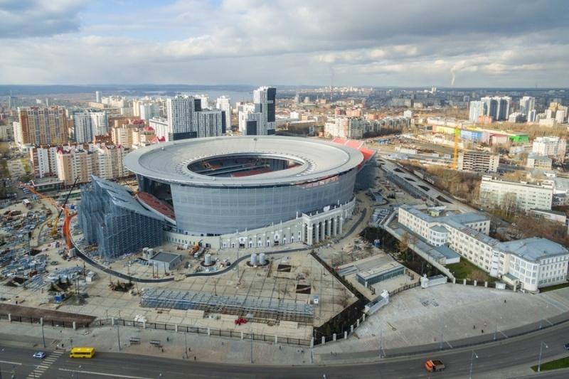 Ekaterinburg  Stadium - Russia 2018 World cup